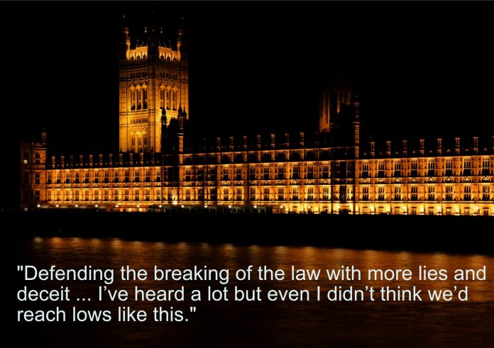 Westminster law breaking